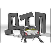 Датчик автоматической идентификации ДТП АИ-2.0 фото