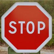 Дорожные знаки фото