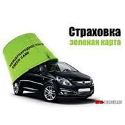 Зеленая карта страховка в Молдове фото