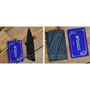 Нож-Кредитка Cardsharp - Складной нож размером с кредитную карту!