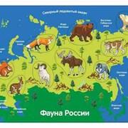 Рамка-вкладка Фауна России фото