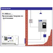 Обеспечение автоматического управления резервными генераторными установками – 24 часа в сутки 365 дней в году фото