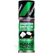 Защитное покрытие от влаги, окисления и короткого замыкания NANOPROTECH для мотоцикла, квадроцикла, велогибрида. Для электрики фото