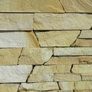 Песчаник Желтый, бело-желтый, коричневый 3-4 см фото