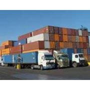 Организация мультимодальных перевозок фото