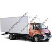 Усиленный изотермический фургон ГАЗ3310 Валдай производство и продажа фото