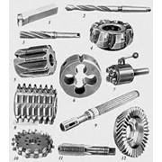 Инструмент металлорежущий фото