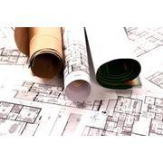 Proiect casa! фото