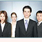 Помощь в подборе персонала бухгалтерии. фото
