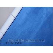 Алькантара с самоклеющейся основой Голубой фото