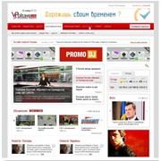 Создание порталов, веб сервисов фото
