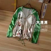 Куртка женская 45199682464 фото