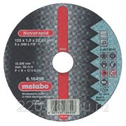 Круг отрезной Metabo 616271000 novorapid 125 х 1 х 22 фото