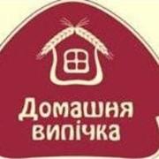 """Печенье ТМ """"Домашня випічка"""" в Одесской области фото"""