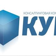Видео реклама в Симферополе фото