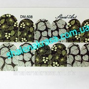 Наклейка на ногти Sliders art DM - 508 фото