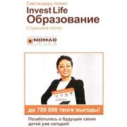 """""""Invest Life Образование"""" - программа добровольного накопительного страхования жизни с участием в прибыли в пользу ребенка фото"""