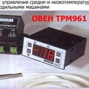 Блок управления средне-и низкотемпературными холодильными машинами ОВЕН ТРМ961 фото