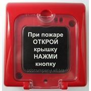 Пожарная сигнализация (монтаж, обслуживание) фото