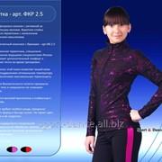 Куртка ФКР 2.5 фото