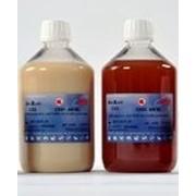 Разбавитель 2 x 500 мл Bioxcell CSS без антибиотиков 018617 фото