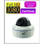 Всепогодная IP Видеокамера 1080P + кронштейн. 2.0 Мега пикселя. фото