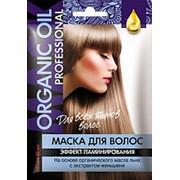 Маска для волос для всех типов волос Эффект ламинирования фото
