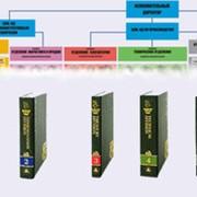 Стандарт менеджмента (Модель административного ноу-хау) фото