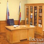 Кабинет-библиотека ГОСУДАРЬ фото