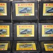 Аптечка автомобильная-1 (АМА-1) Новый стандарт фото