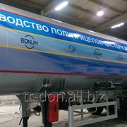Газовоз Dogumak 40 m3 полуприцеп-цистерна фото