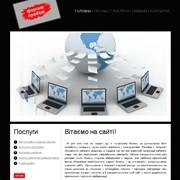 Создание информационного сайта