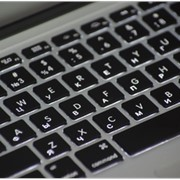 Гравировка компьютерной клавиатуры фото