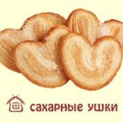 Печенье Сахарные ушки. фото