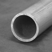 Трубы алюминиевые фото