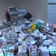 Утилизация архивов