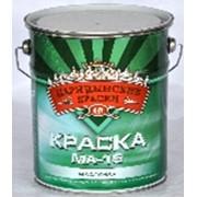 Краска масляная бирюзовая МА-15 5 кг фото