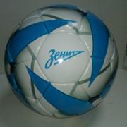 Мяч с логотипами футбольных клубов фото
