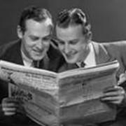 Размещение рекламы в прессе фото