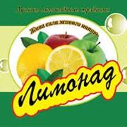 Лимонад Ситро фото