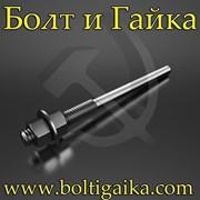 Болты фундаментные прямые тип 5 ГОСТ 24379.1-80 фото