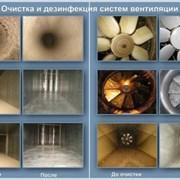Очистка воздуховодов и систем вентиляции фото