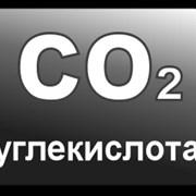 Жидкая двуокись углерода и углекислота фото