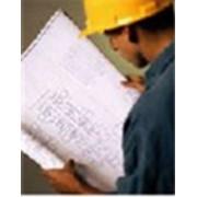 Разработка проектной документации по нормативам воздействия на окружающую среду и обоснование лимитов природопользования; фото