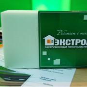 Экструзионный пенополистирол Экстрол 45 фото