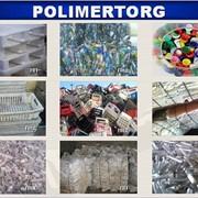 Закупаем отходы полимеров фото