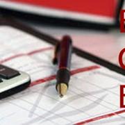 Консультации по бухгалтерскому и налоговому учету Донецк фото