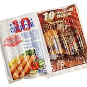 Сосиски 10 куриных сосисок фото