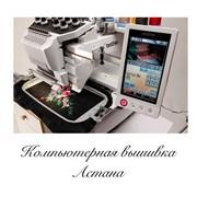 Компьютерная вышивка фото