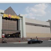 Строительство торгово-офисных центров фото